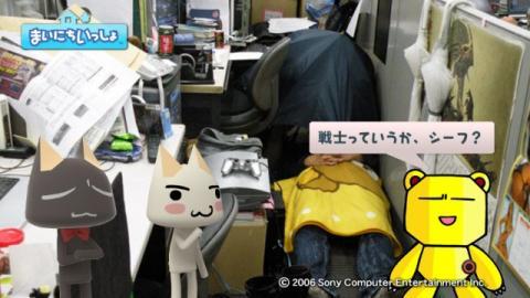 torosute2009/4/9 電撃編集部に電撃訪問! 26