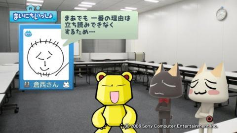 torosute2009/4/9 電撃編集部に電撃訪問! 37