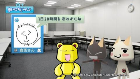 torosute2009/4/9 電撃編集部に電撃訪問! 42