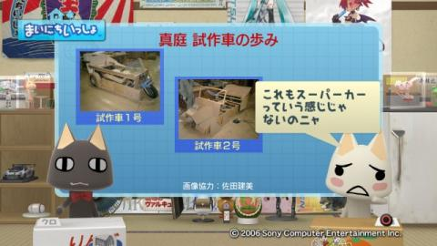 torosute2009/4/10 真庭 5