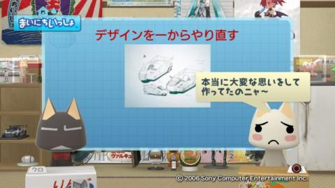 torosute2009/4/10 真庭 7