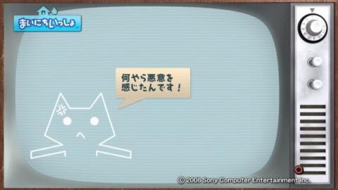 torosute2009/4/11 ゴミ箱 5