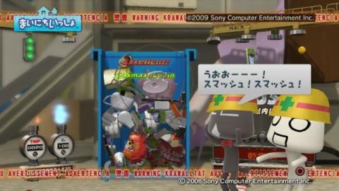torosute2009/4/11 ゴミ箱 14