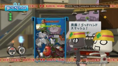 torosute2009/4/11 ゴミ箱 15