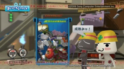 torosute2009/4/11 ゴミ箱 16