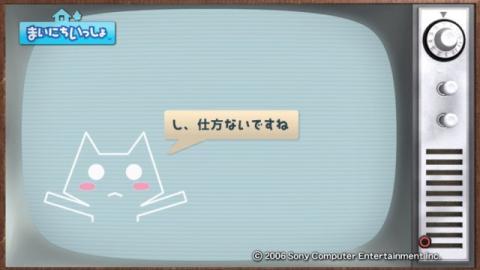 torosute2009/4/11 ゴミ箱 20