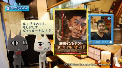 torosute2009/4/12 ラーメン屋さん見学 前編 13