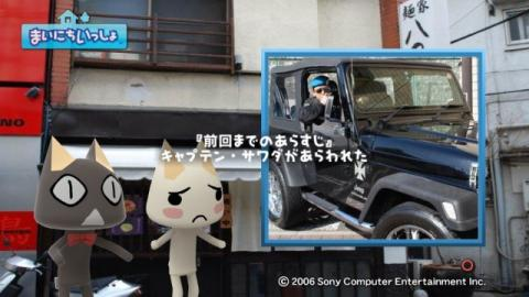torosute2009/4/13 ラーメン屋さん見学 後編