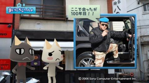 torosute2009/4/13 ラーメン屋さん見学 後編 2