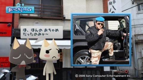 torosute2009/4/13 ラーメン屋さん見学 後編 3