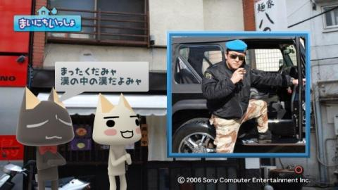 torosute2009/4/13 ラーメン屋さん見学 後編 5