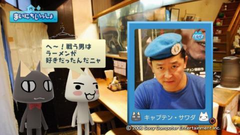 torosute2009/4/13 ラーメン屋さん見学 後編 6