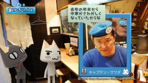 torosute2009/4/13 ラーメン屋さん見学 後編 8