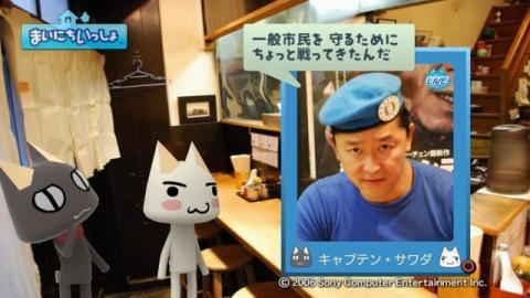 torosute2009/4/13 ラーメン屋さん見学 後編 9