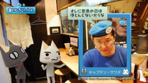 torosute2009/4/13 ラーメン屋さん見学 後編 10