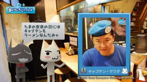 torosute2009/4/13 ラーメン屋さん見学 後編 11