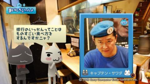 torosute2009/4/13 ラーメン屋さん見学 後編 12