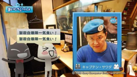 torosute2009/4/13 ラーメン屋さん見学 後編 15