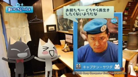 torosute2009/4/13 ラーメン屋さん見学 後編 16