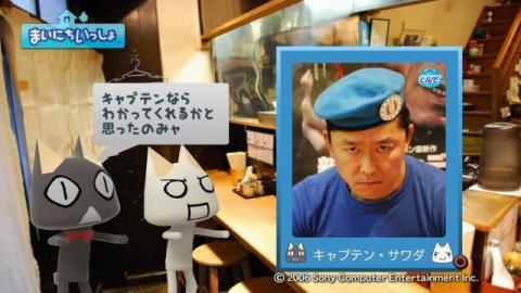 torosute2009/4/13 ラーメン屋さん見学 後編 17