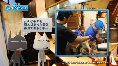 torosute2009/4/13 ラーメン屋さん見学 後編 20