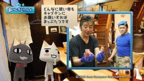 torosute2009/4/13 ラーメン屋さん見学 後編 21