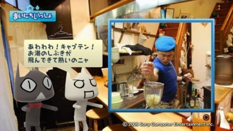 torosute2009/4/13 ラーメン屋さん見学 後編 23