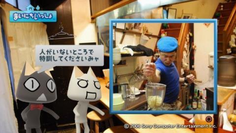 torosute2009/4/13 ラーメン屋さん見学 後編 24