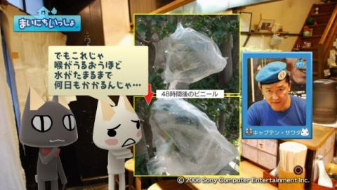 torosute2009/4/13 ラーメン屋さん見学 後編 38
