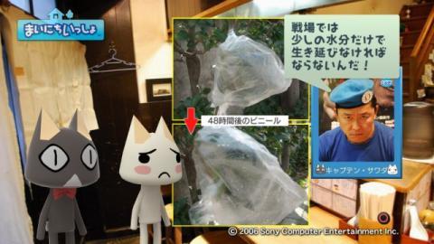 torosute2009/4/13 ラーメン屋さん見学 後編 39