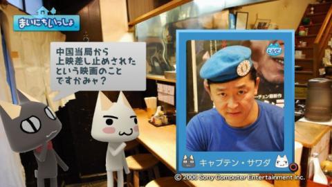 torosute2009/4/13 ラーメン屋さん見学 後編 40