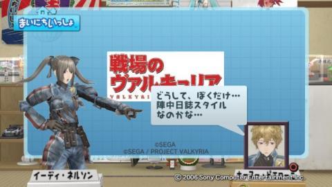 torosute2009/4/14 アニメ「戦場のヴァルキュリア」特集 2