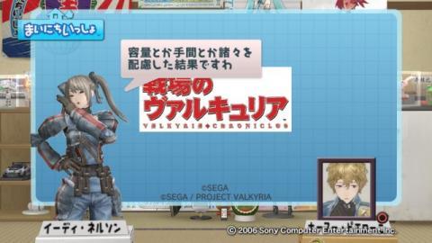 torosute2009/4/14 アニメ「戦場のヴァルキュリア」特集 3