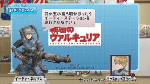 torosute2009/4/14 アニメ「戦場のヴァルキュリア」特集 4