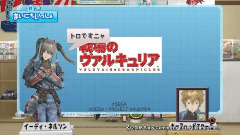 torosute2009/4/14 アニメ「戦場のヴァルキュリア」特集 6
