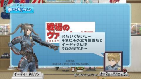 torosute2009/4/14 アニメ「戦場のヴァルキュリア」特集 7