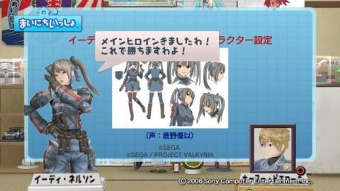 torosute2009/4/14 アニメ「戦場のヴァルキュリア」特集 10