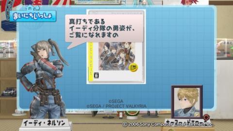 torosute2009/4/14 アニメ「戦場のヴァルキュリア」特集 14