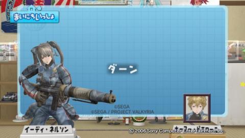 torosute2009/4/14 アニメ「戦場のヴァルキュリア」特集 15