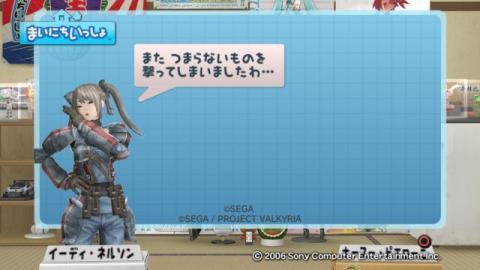 torosute2009/4/14 アニメ「戦場のヴァルキュリア」特集 16