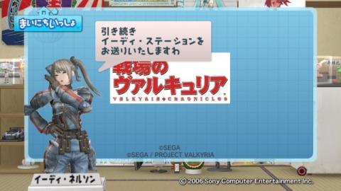 torosute2009/4/14 アニメ「戦場のヴァルキュリア」特集 17