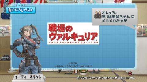 torosute2009/4/14 アニメ「戦場のヴァルキュリア」特集 18