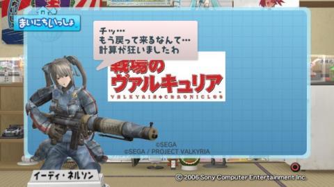 torosute2009/4/14 アニメ「戦場のヴァルキュリア」特集 19