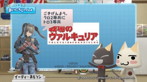 torosute2009/4/14 アニメ「戦場のヴァルキュリア」特集 22