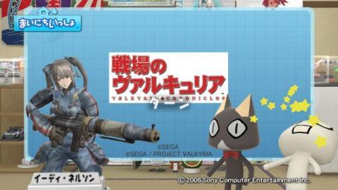 torosute2009/4/14 アニメ「戦場のヴァルキュリア」特集 25