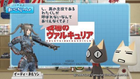 torosute2009/4/14 アニメ「戦場のヴァルキュリア」特集 26