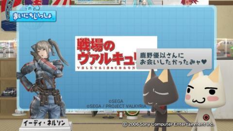 torosute2009/4/14 アニメ「戦場のヴァルキュリア」特集 27