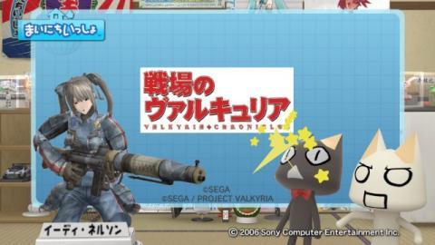 torosute2009/4/14 アニメ「戦場のヴァルキュリア」特集 28