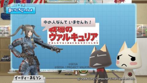 torosute2009/4/14 アニメ「戦場のヴァルキュリア」特集 29