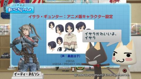 torosute2009/4/14 アニメ「戦場のヴァルキュリア」特集 31